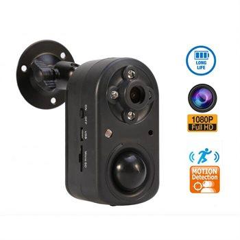 Image of   Alcotell PIR680 Motion Sensor industri kamera 1920-1080