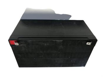 Image of   Batteri 24V - 7A
